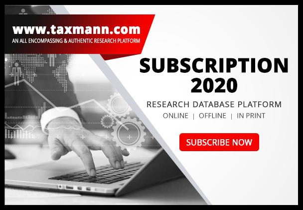Subscription 2020