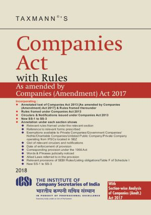 Companies Act with Rules (Paperback Pocket Edition)
