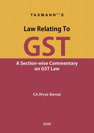 Law Relating To GST (e-book)