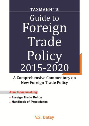 Guide to Foreign Trade Policy 2015-2020 (e-book)