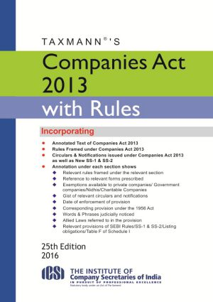 Companies Act 2013 with Rules (Hardbound Pocket Edition)
