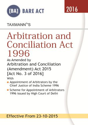Arbitration and Conciliation Act 1996 (e-book)