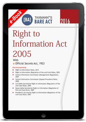 Right to Information Act 2005 (e-book)