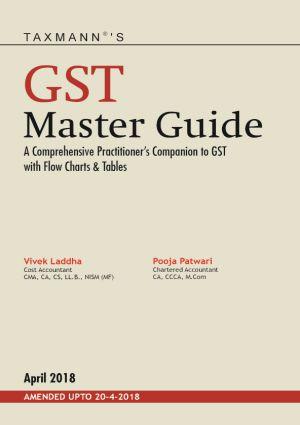 GST Master Guide