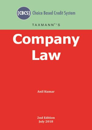 Company Law by Anil Kumar