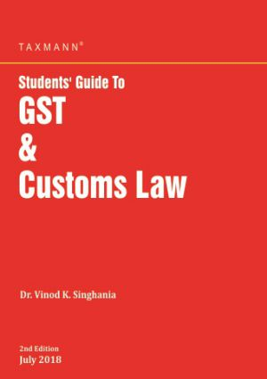 Students Guide To GST & Customs Law (e-book)