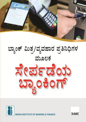 Inclusive Banking Thro