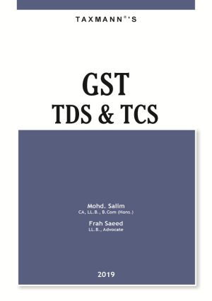 Gst How To Meet Your Obligations Set Of 3 Volumes Finance No
