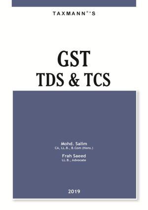 GST TDS & TCS (e-book)