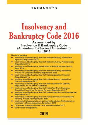 Insolvency and Bankruptcy Code 2016 (e-book)