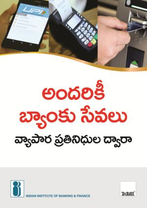 Inclusive Banking Through Business Correspondent (Telugu)