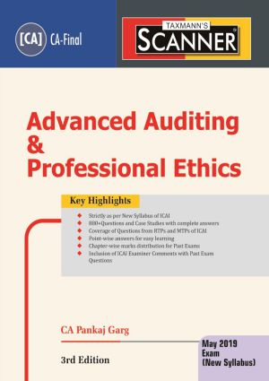 Scanner - Advanced Auditing & Professional Ethics - New Syllabus (CA-Final) (e-book)