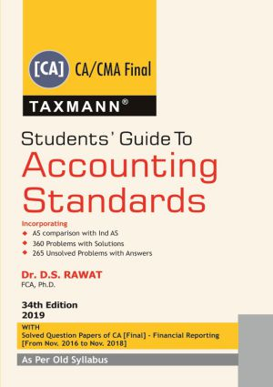 Students Guide to Accounting Standards (CA/CMA Final ) by DS Rawat (e-book)