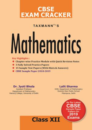 Mathematics - As per Latest CBSE Sample paper Pattern for 2019 Exams (e-book)