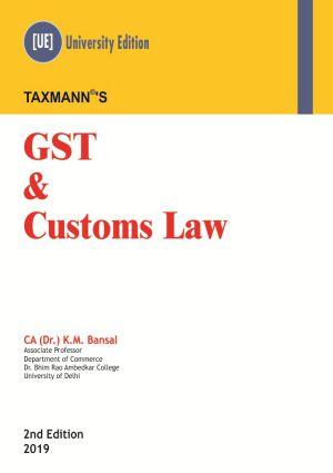 GST & Customs Law (University Edition) (e-book)