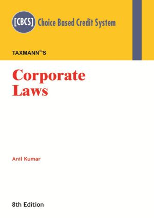 Corporate Laws by Anil Kumar