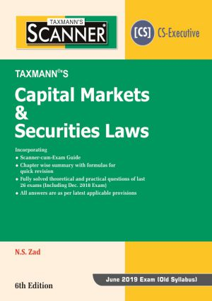 Scanner - Capital Markets & Securities Laws (e-book)