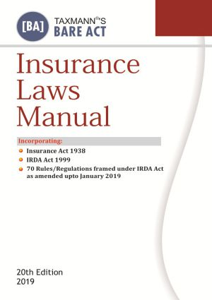 Insurance Laws Manual (e-book)