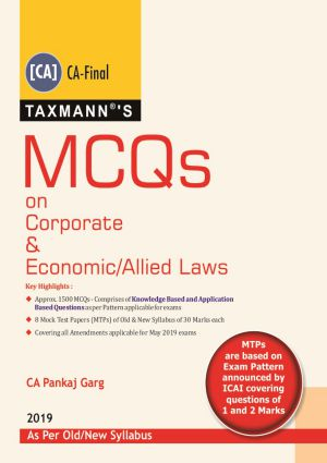 MCQs on Corporate & Economic /Allied Laws