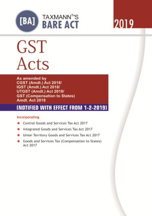 GST Acts (Paperback Pocket Edition) (e-book)
