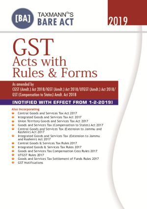 GST Acts with Rules & Forms (e-book)