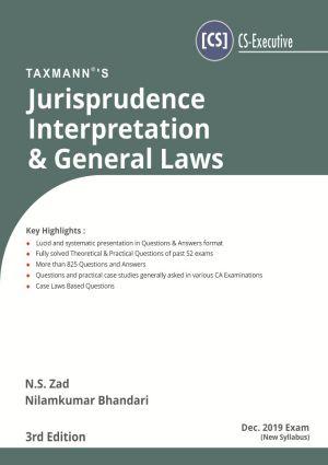 Jurisprudence Interpretation & General Laws (e-book)