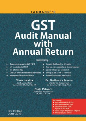 GST Audit Manual with Annual Return