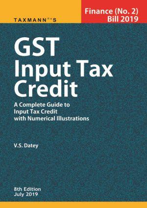 GST Input Tax Credit (e-book)