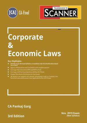 Scanner- Corporate & Economic Laws