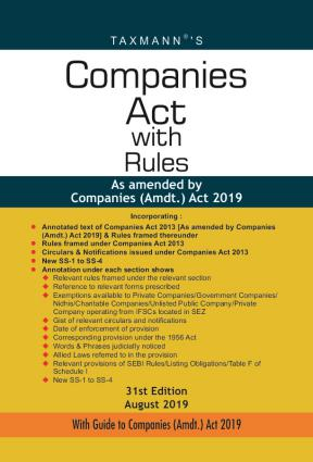 Companies Act with Rules (Paperback Pocket Edition) (e-book)