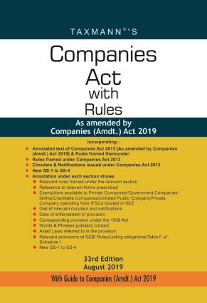 Companies Act with Rules (Hardbound Pocket Edition) (e-book)