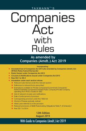 Companies Act with Rules (e-book)