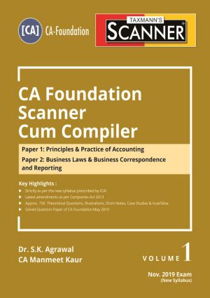 Scanner - CA Foundation Scanner Cum Compiler (Volume 1) - New Syllabus
