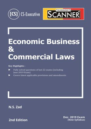 Scanner - Economic Business & Commercial Laws