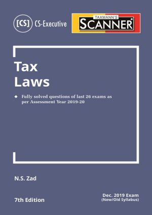 Scanner - Tax Laws (e-book)