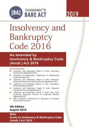Insolvency and Bankruptcy Code 2016 (Paperback Pocket Edition) (e-book)