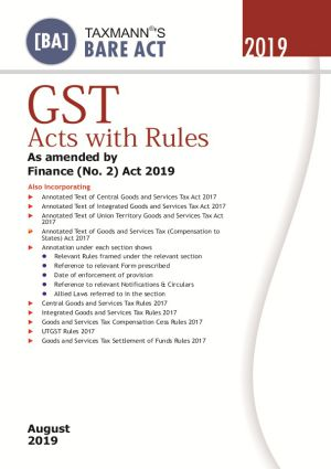 GST Acts with Rules (e-book)