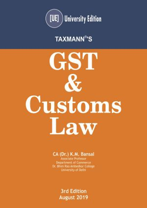 GST & Customs Law (University Edition)