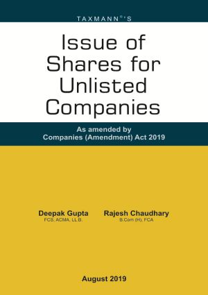 Issue of Shares for Unlisted Companies (e-book)