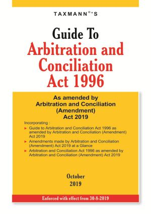 Guide To Arbitration and Conciliation Act 1996 (e-book)