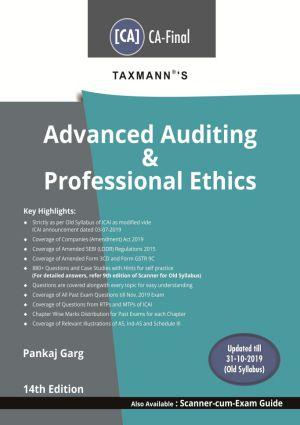 Advanced Auditing & Professional Ethics (CA-Final-Old Syllabus) by Pankaj Garg (e-book)