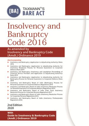 Insolvency and Bankruptcy Code 2016 - Bare Act (e-book)