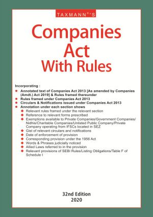 Companies Act with Rules- Paperback Pocket Edition
