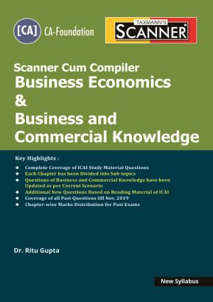 Scanner Cum Compiler Business Economics & Business and Commercial Knowledge - New Syllabus
