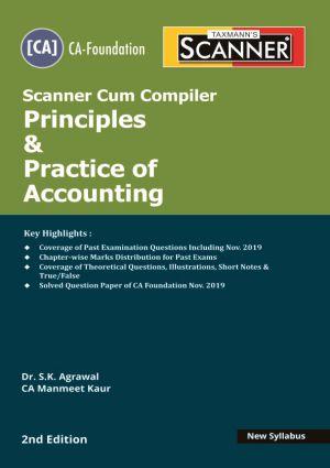 Scanner Cum Compiler Principles & Practice of Accounting - New Syllabus