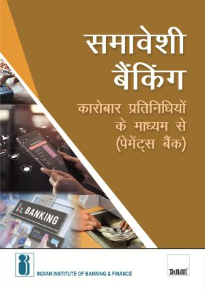 Inclusive Banking Thro Business Correspondents (Payments Banks) - Hindi