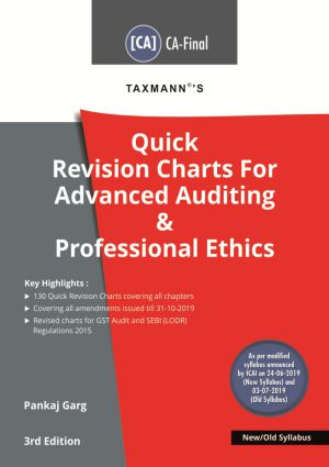 Quick Revision Charts For Advanced Auditing and Professional Ethics (e-book)
