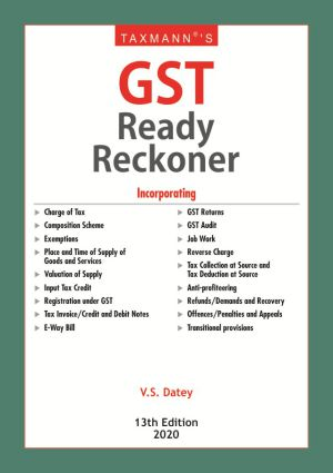 GST Ready Reckoner (e-book)