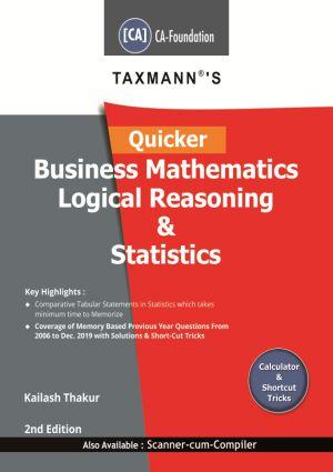 Quicker Business Mathematics Logical Reasoning & Statistics (e-book)