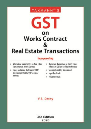 GST on Works Contract & Real Estate Transactions (e-book)